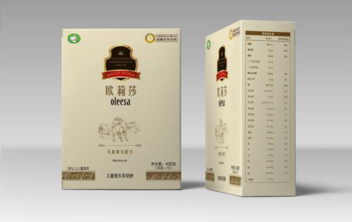 歐莉莎兒(er)童成(cheng)長(chang)羊(yang)奶粉