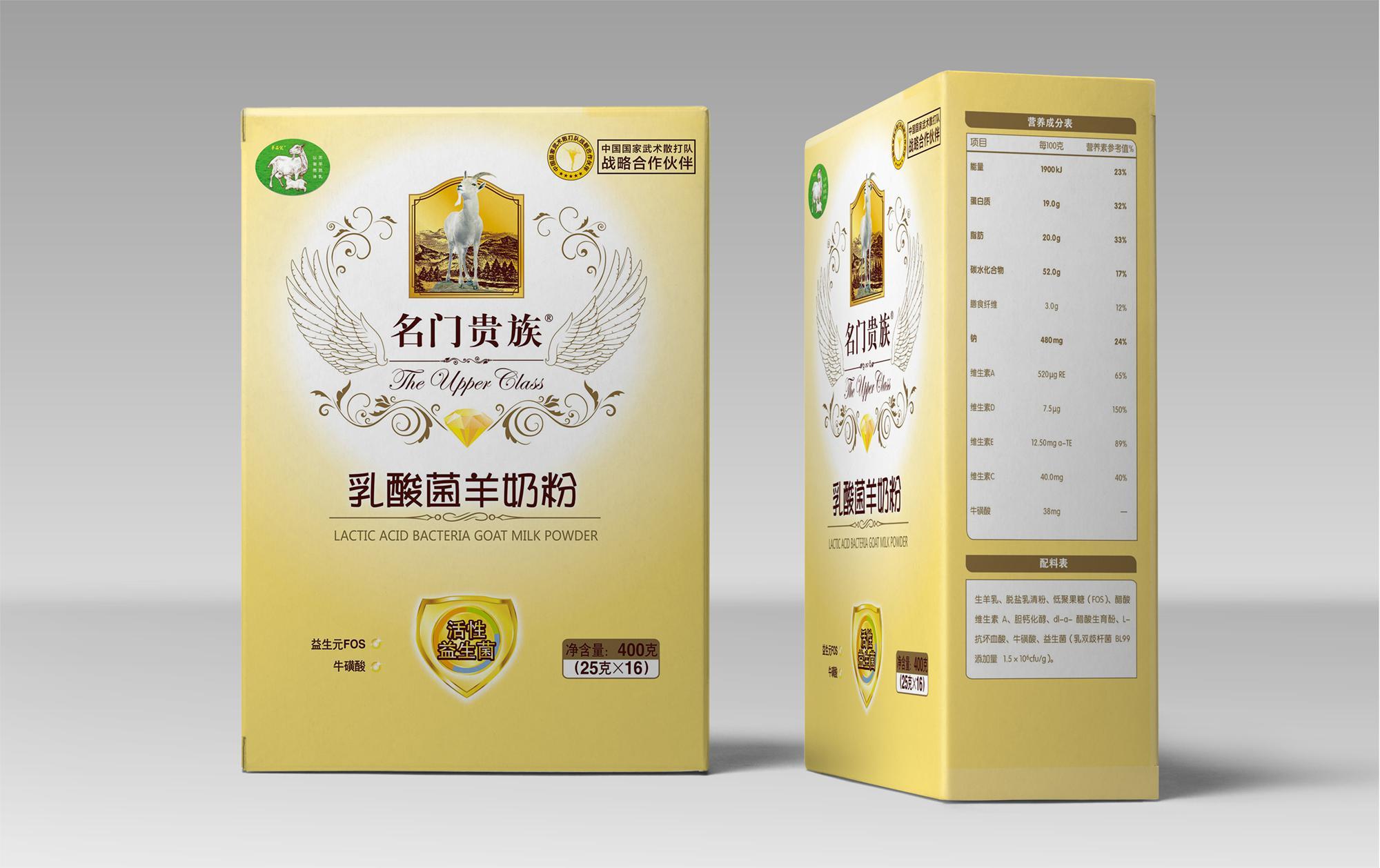 名門貴族乳酸菌羊(yang)奶粉